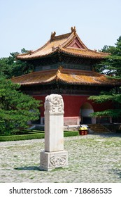 Beijing, CHINA - Jul 04 2016: Ming tombs  (UNESCO World Heritage) pictured on July 04th, 2016. A world famous historic site in Beijing, China.