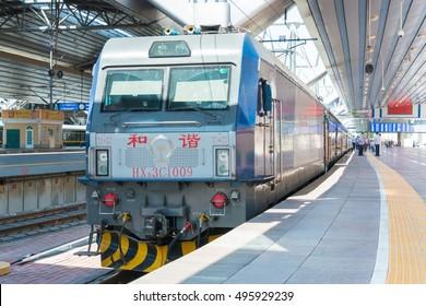 BEIJING, CHINA - Jul 13 2016: Trans-Siberian Railway(K3 Beijing-Ulaanbaatar-Moscow Train) from Beijing China to Moscow at Beijing Railway Station in Beijing, China.