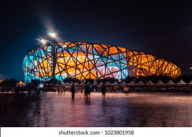 Beijing, China - Jul 18, 2015: The bird's nest Olympic stadium
