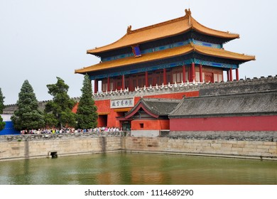 Beijing, China - July 18, 2014: Northern Gate (Shenwumen) or Gate of Divine Might of Forbidden City and the exit of the Palace Museum