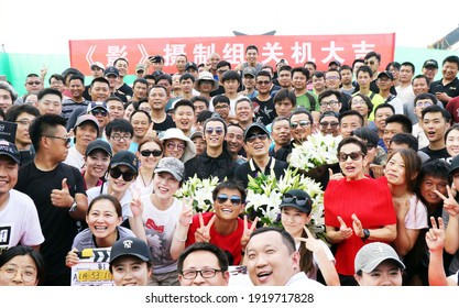 beijing, china- july 26, 2019: A group of Asian actors posing together