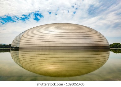 Beijing, China - July 27, 2017: Building of National Centre for the Performing Arts, colloquially described as The Giant Egg, an arts centre containing an opera house in Beijing.