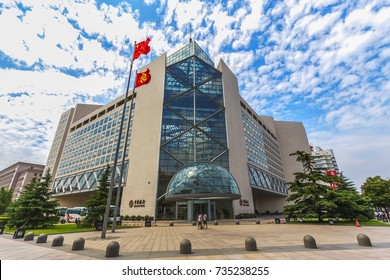 Beijing, China - July 27, 2017: Headquarters of the Bank of China, Bank of China, Beijing, China, Asia