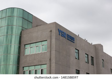 Yaskawa Images, Stock Photos & Vectors | Shutterstock