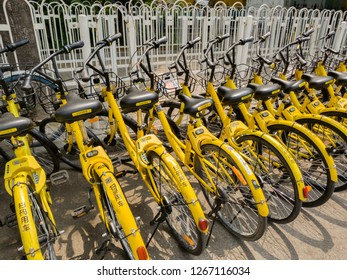 Beijing, China - July 4, 2018: Yellow OFO bike