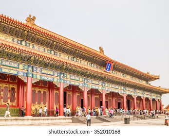 BEIJING, CHINA - JUN 17: The Forbidden City in Beijing, China on JUNE 17, 2011. The Forbidden City was the Chinese imperial palace from the Ming dynasty to the end of the Qing dynasty.