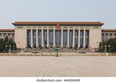 Beijing, China - Jun 20, 2016 : Front view of the Great hall of the people at the Tianmen square, Beijing.