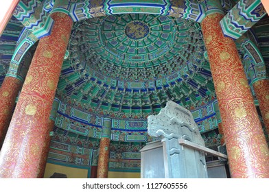 BEIJING, CHINA - JUN.22, 2012: Ceiling of Imperial Vault of Heaven in Temple of Heaven, Beijing, China. Temple of Heaven: an Imperial Sacrificial Altar in Beijing is UNESCO World Heritage Site since 1
