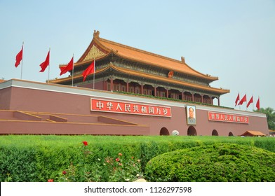 BEIJING, CHINA - JUN.23, 2012: Tiananmen (Tian'anmen or Gate of Heavenly Peace) in Tiananmen Square in the center of Beijing, China. It is widely used as a national symbol.
