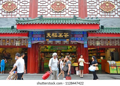 BEIJING, CHINA - JUN.24, 2012: Historic Tianfu MingCha Tea House on Dashila Street in Beijing, China.