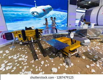 BEIJING, CHINA - JUNE 10, 2017: Lunar rover and lander models are seen at the China Beijing International High-tech Expo 2017.