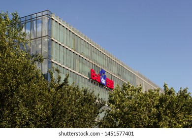 Beijing, China - June 29, 2019: Baidu headquarters in Beijing. Baidu is a Chinese multinational technology company specializing in internet-related services and products and artificial intelligence.