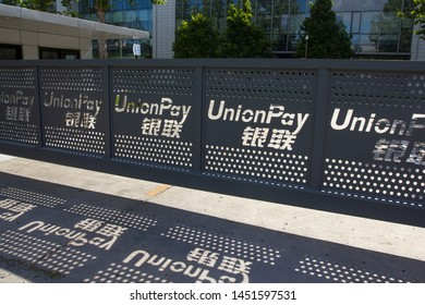 Beijing, China - June 29, 2019: The entrance to UnionPay campus in Beijing's Haidian District. UnionPay, also known as China UnionPay or CUP, is a Chinese financial services corporation.