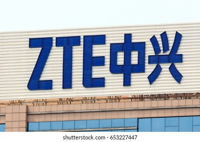 BEIJING, CHINA- JUNE 3, 2017:  ZTE sign. ZTE Corporation (ZTE), is a Chinese multinational telecommunications company founded in 1985.