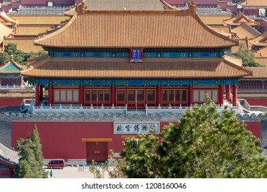 Beijing, China - June 6 2009: The Gate of Divine Might in the Forbidden City, the former palace of the Chinese Emperor.