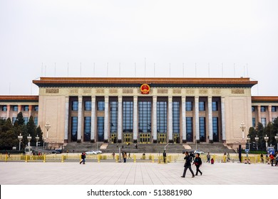 BEIJING, CHINA - JUNE 6, 2015: High dynamic range (HDR) Tourists visiting the Great Hall of the People