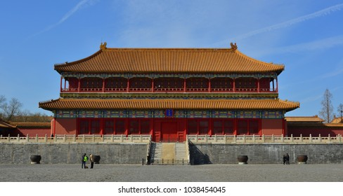 Beijing, China - Mar 1, 2018. A building of Forbidden City in Beijing, China. The complex was declared a World Heritage Site in 1987.