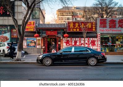 Beijing, China - March 05, 2017: Mercedes-Maybach S-class (W222) at Wangfujing shopping area.