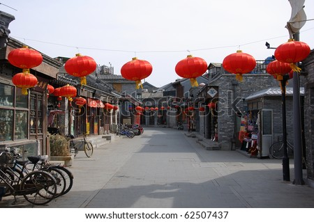 BEIJING, CHINA - MARCH 05: Empty hutong shopping area March 5, 2010 in Beijing, China. Some shopping areas are empty in Beijing during the winter time.