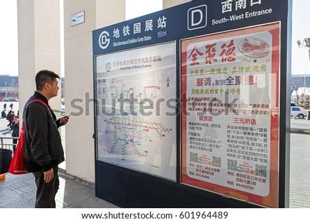Man Looking At Subway Map.Beijing China March 08 2017 Man Stock Photo Edit Now 601964489