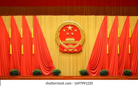 Beijing / China - March 13, 2014: The national emblem of the People's Republic of China at the Great Hall of the People in Beijing, China