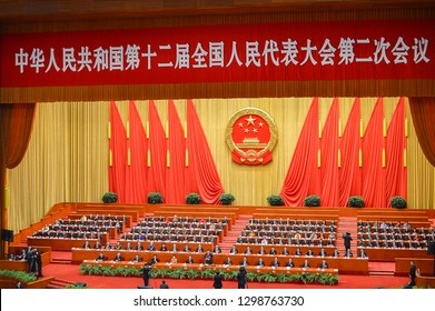 Beijing / China - March 13th 2014: The Central Committee of the Communist Party of China, top leadership of the Communist Party of China at a session in the Great Hall of the People, Beijing