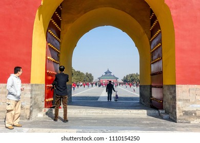 BEIJING, CHINA - MARCH 14, 2016:  Gate from the Hall of Prayer for Good Harvests of the Temple of Heaven, an Imperial Sacrificial Altar in Beijing. UNESCO World Heritage