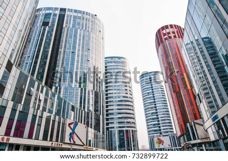 Beijing, China - March 30th, 2013: view Sanlitun SOHO shopping malls, office and apartment buildings in centre of Sanlitun Area in Chaoyang District