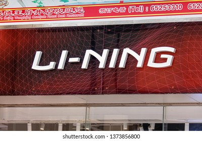 BEIJING, CHINA- MARCH 31, 2019: Li-Ning logo is seen at a Li-Ning store facade. Li-Ning Company Limited is a Chinese company, founded in 1990, manufacturer of sportswear and sports equipment.