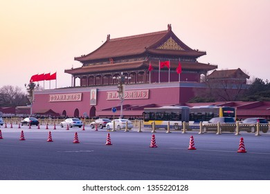 Beijing, China - March 5, 2016 : View of The Tiananmen monument (Gate of Heavenly Peace). It is widely used as a national symbol of China. Tiananmen is the entrance to the Imperial City.