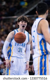 Beijing, China - March 5, 2019:  Wang Zhelin reacts during a CBA game between Beijing Ducks and Fujian SBS on March 5, 2019, in Beijing, China.