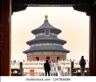 Beijing, China - March 6, 2016 : View of Temple of Heaven or Tiantan pagoda, an imperial complex of religious buildings, with beautiful golden light.