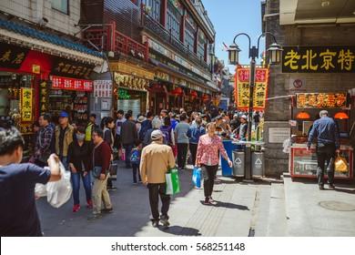 BEIJING, CHINA - MAY 03, 2016: View of Beijing street market.