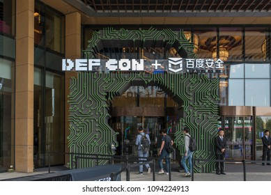BEIJING, CHINA - May 10-13, 2018: First ever American DEFCON hacker conference held in Beijing.  Main entrance to the conference hosted in Kuntai Hotel of Beijing.