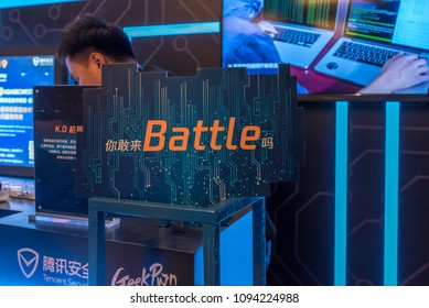 BEIJING, CHINA - May 10-13, 2018: First ever American DEFCON hacker conference held in Beijing.  Another hack contest hosted by Tencent Security.