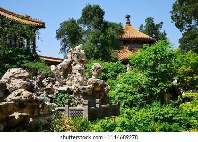 Beijing, China - May 11, 2015: Imperial Gardens in Forbidden City