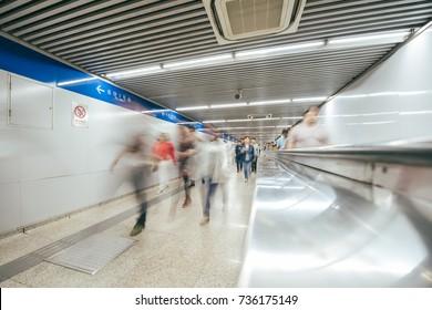 BEIJING, CHINA - MAY 13, 2016: People in motion, Beijing metro station