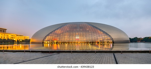Beijing, China - May 14, 2016: National Centre for the Performing Arts in the evening. The complex was inaugurated in December 2007
