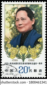 Beijing, China - May 20, 1982: Soong Ching Ling(1893-1981), Sun Yat-sen's widow. Communist,democrat,patriot and internationalist Stamp issued by China Post in 1990.