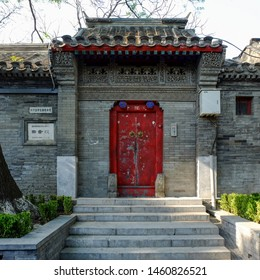 Beijing, China - May 2019: traditional chinese door of old siheyuan house in the hutong of Beijing