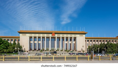 Beijing, China - May 25, 2016: View of The National Museum of China on the east side of Tiananmen Square Beijing China