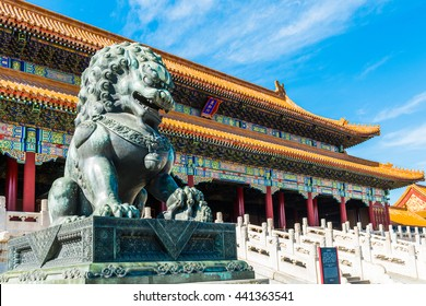 Beijing, China - May 26, 2016: Bronze lion in front of the Hall of Supreme Harmony in Beijing Forbidden City, Forbidden City is one of China's landmarks