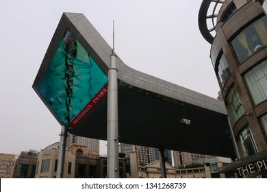 Beijing, China - November 23 2018: The jumbotron at The Place shopping mall in Guomao