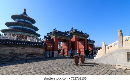 BEIJING, CHINA - OCT 17.:Visitors in Temple of Heaven on Oct 17, 2016. This is the world heritage.