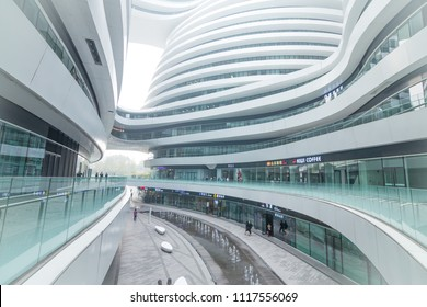 BEIJING, CHINA - OCT 19.SOHO  Galaxy in Beijing on Oct 19, 2016. SOHO Galaxy is a large development comprising a compelling mix of office and retail space