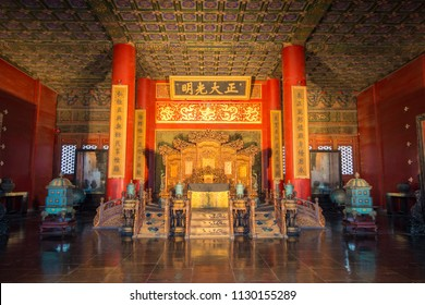 BEIJING, CHINA - OCT 21:Ancient emperor throne in Forbidden City on Oct 21, 2016. Forbidden City is a world Heritage.