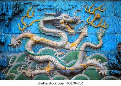 BEIJING, CHINA - OCT 24, 2001 - Blue dragon screen tiles in Forbidden City Beijing, China
