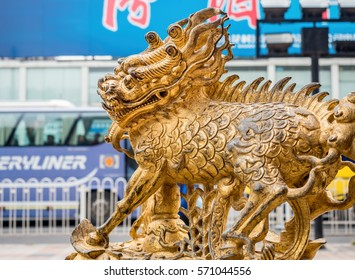 Beijing, China - Oct 30, 2016: Outdoor bronze statue of Chinese Qilin (Kirin in Japan) standing guard. This is a mythical creature of Chinese legends.