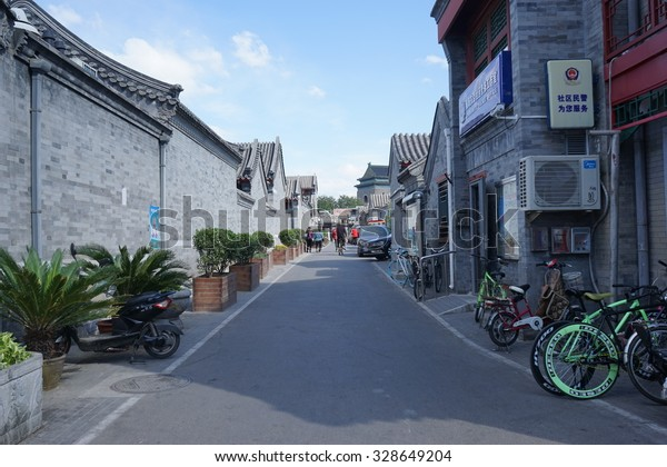 Beijing China Oct 9 2015 Street Stock Photo (Edit Now) 328649204