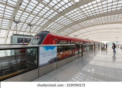 Beijing, China – October 1, 2019: Capital Airport Express train Station at Beijing Capital airport (PEK) in China.
